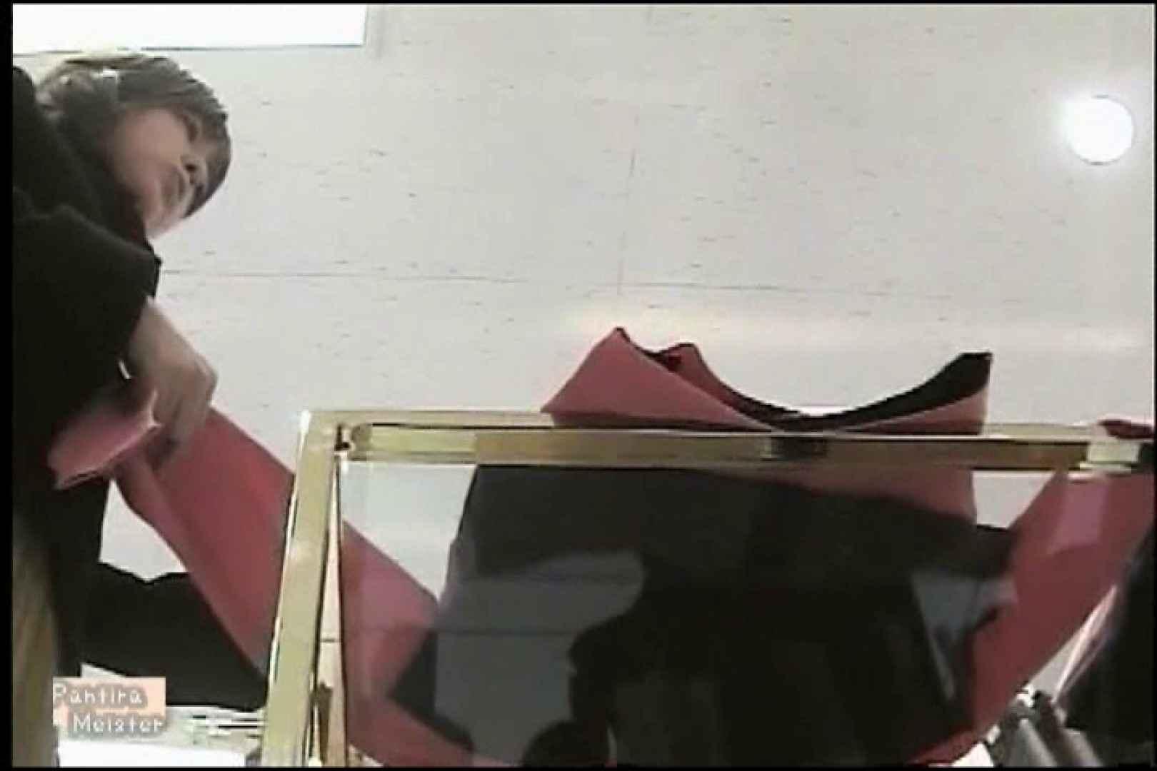オリジナルパンチラ No.170 チラ | パンチラのぞき  63画像 17