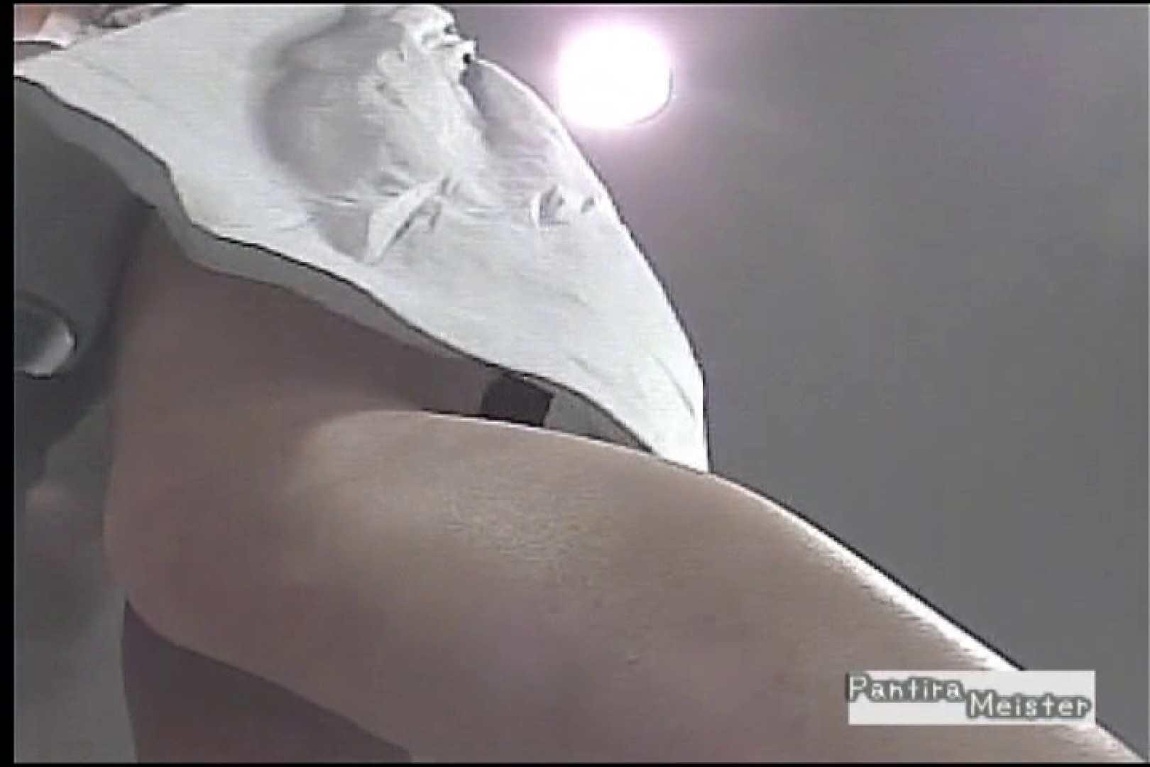 オリジナルパンチラ No.223 チラ | パンチラのぞき  93画像 85