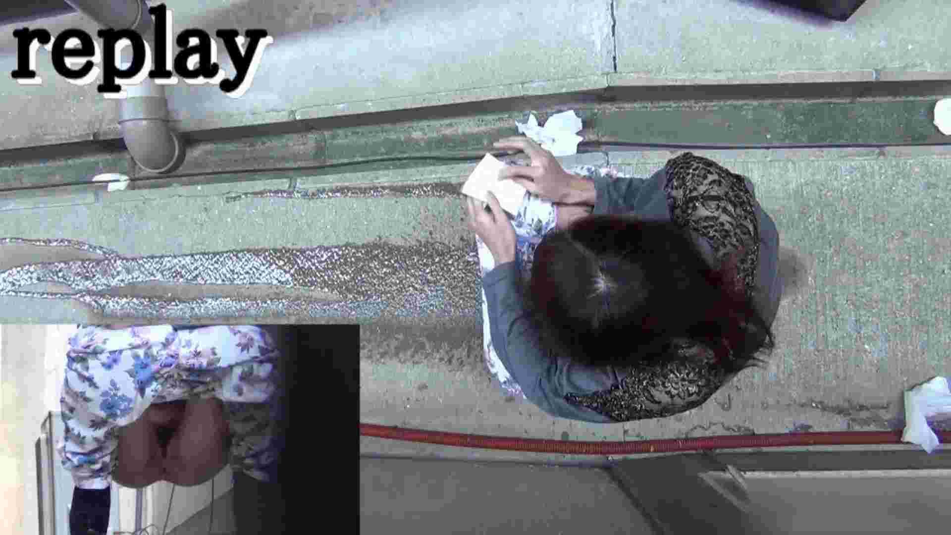 屋外トイレっと!Vol.01 洗面所はめどり  82画像 6