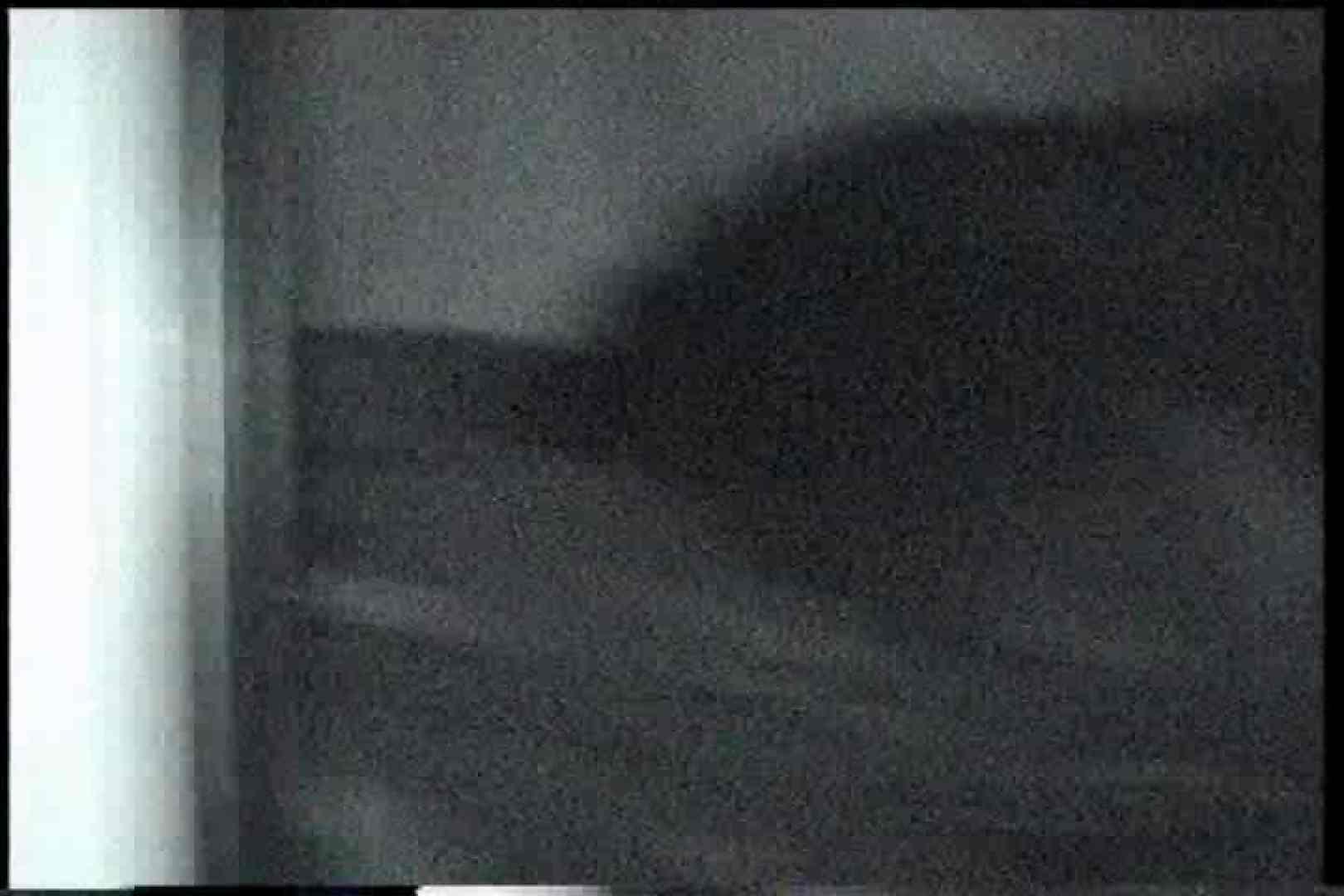 充血監督の深夜の運動会Vol.165 エッチなセックス  90画像 4