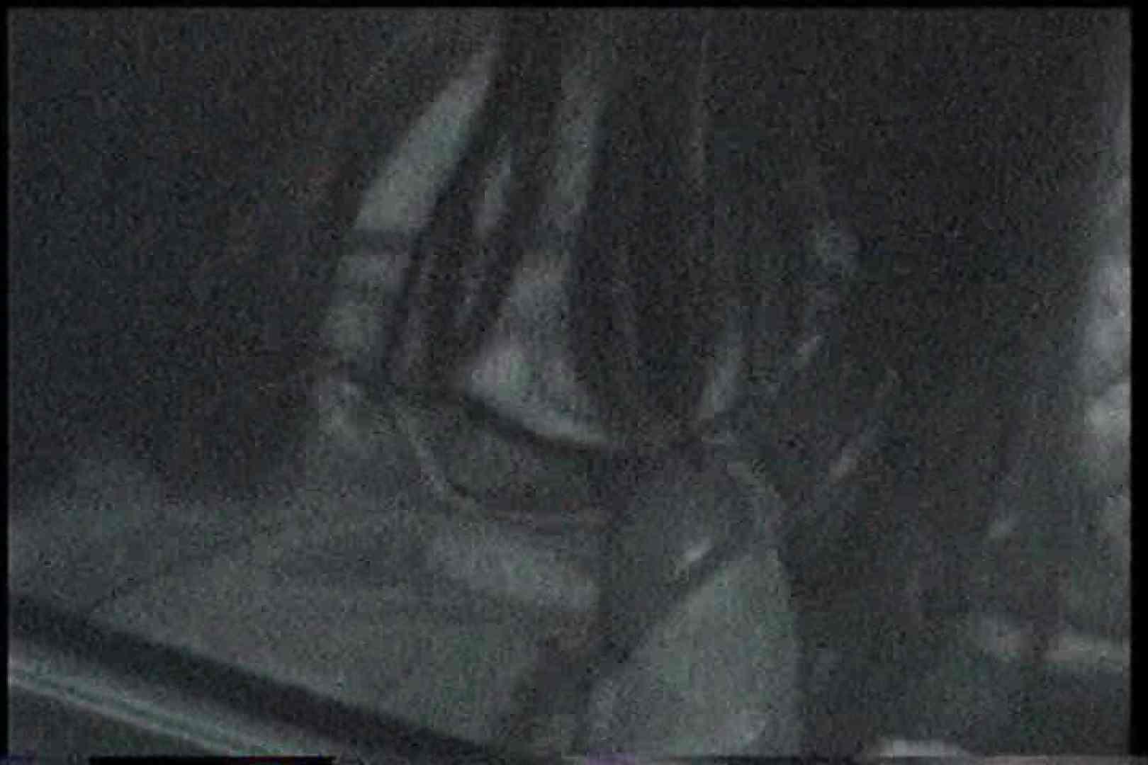 充血監督の深夜の運動会Vol.165 エッチなセックス  90画像 32