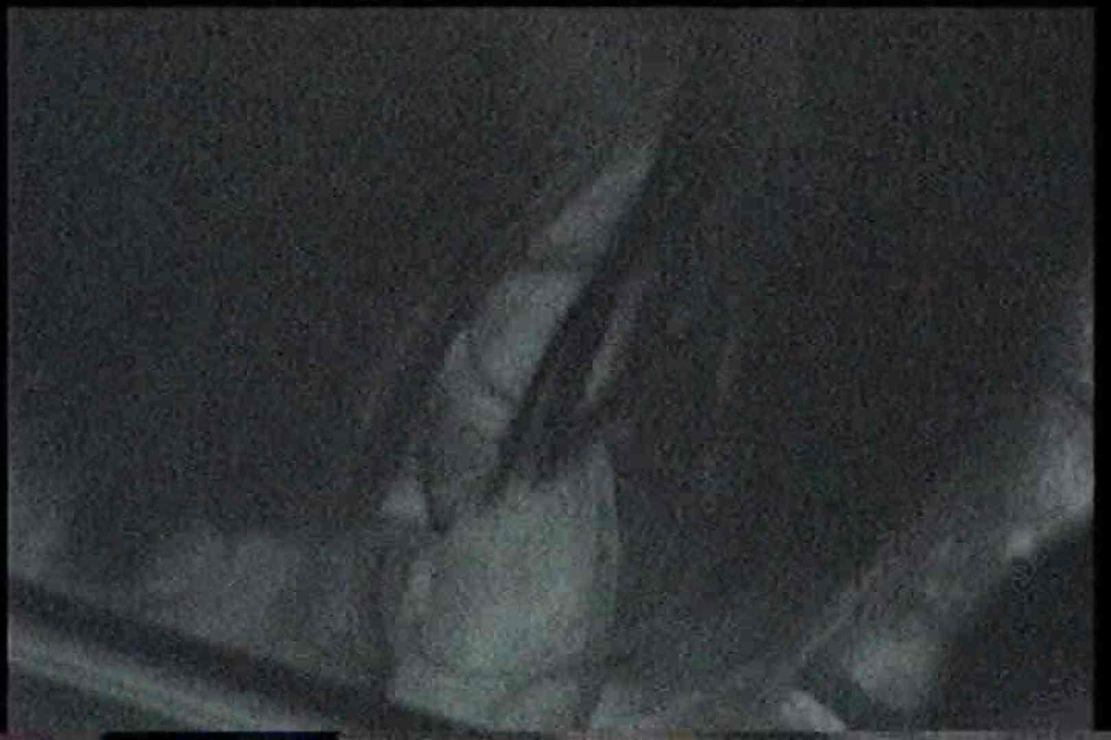 充血監督の深夜の運動会Vol.165 エッチなセックス  90画像 34