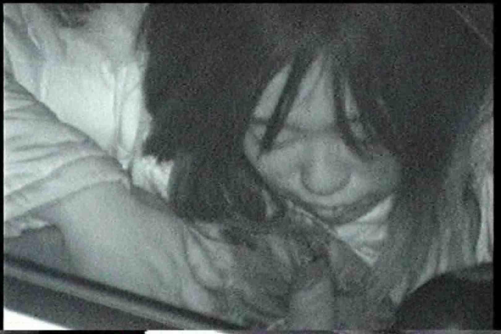 充血監督の深夜の運動会Vol.165 エッチなセックス  90画像 48