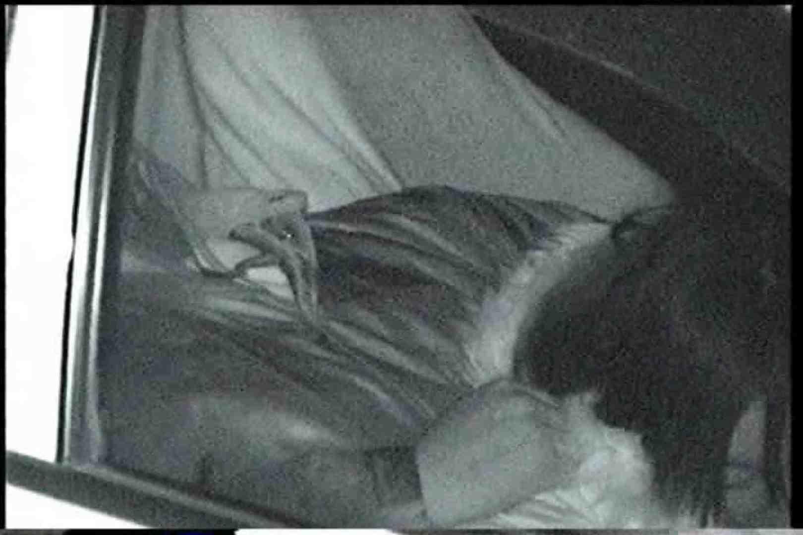 充血監督の深夜の運動会Vol.165 エッチなセックス  90画像 60