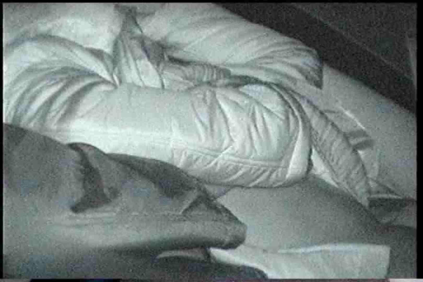 充血監督の深夜の運動会Vol.165 エッチなセックス  90画像 70