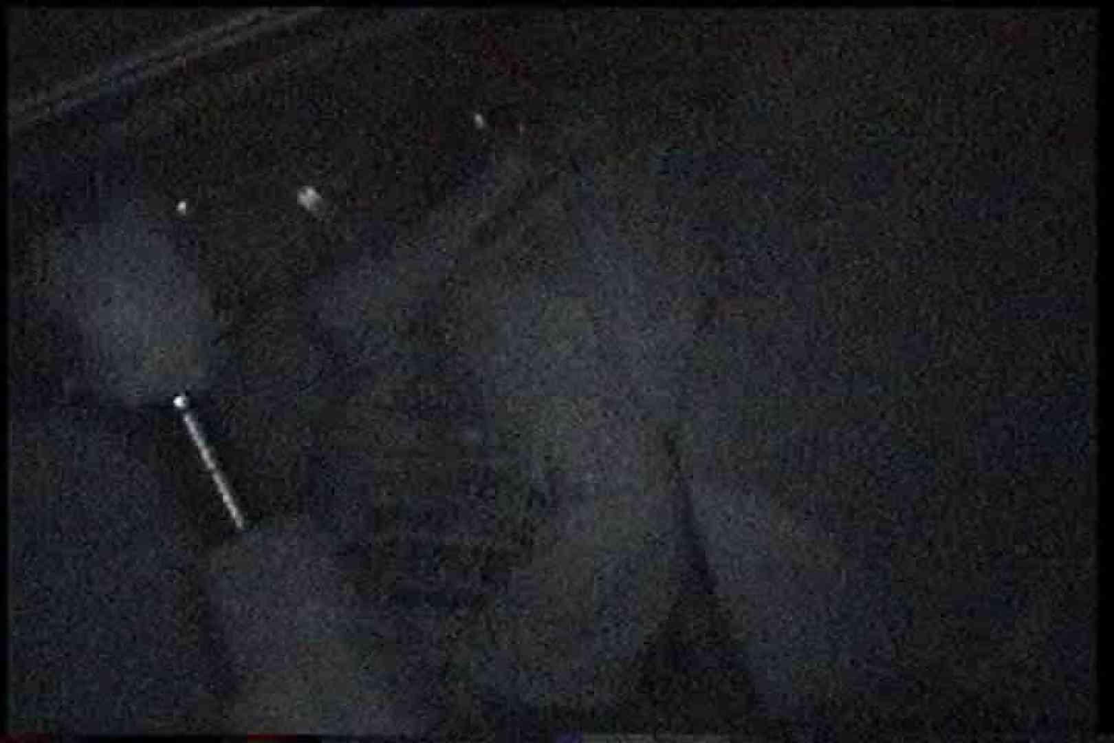 充血監督の深夜の運動会Vol.166 フェラ最高 セックス無修正動画無料 87画像 8