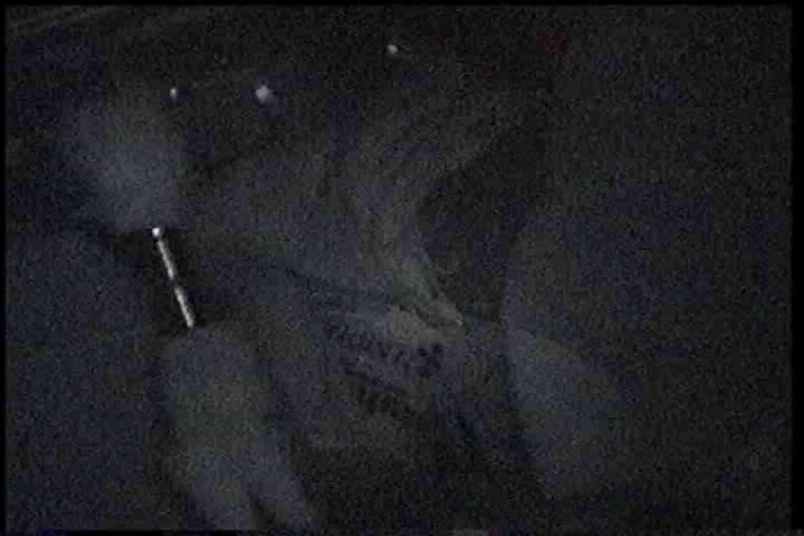 充血監督の深夜の運動会Vol.166 エッチなセックス  87画像 9