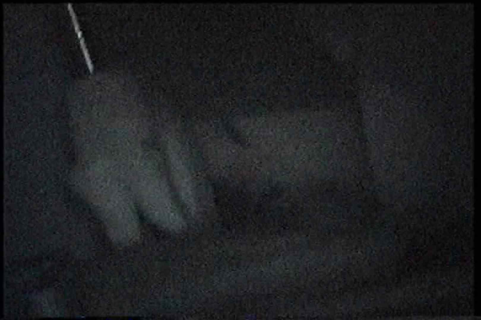 充血監督の深夜の運動会Vol.166 エッチなセックス  87画像 12