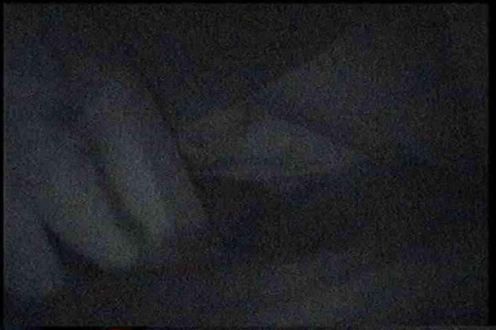 充血監督の深夜の運動会Vol.166 エッチなセックス | エロティックなOL  87画像 13