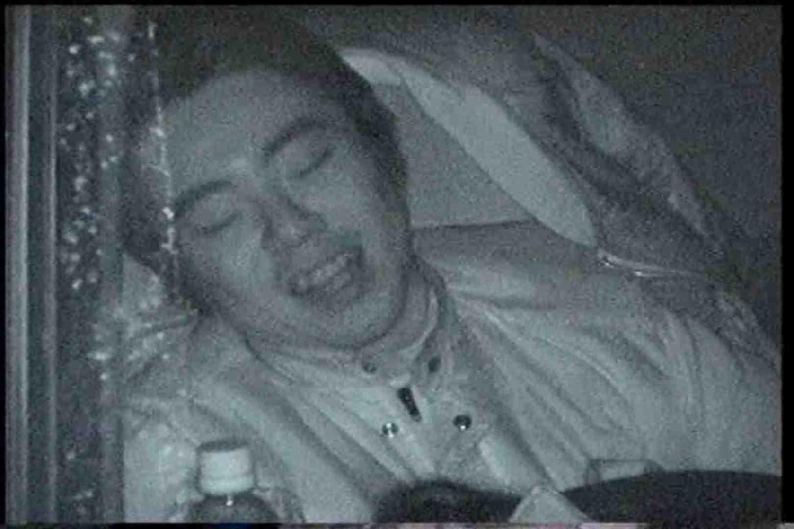 充血監督の深夜の運動会Vol.166 エッチなセックス  87画像 24