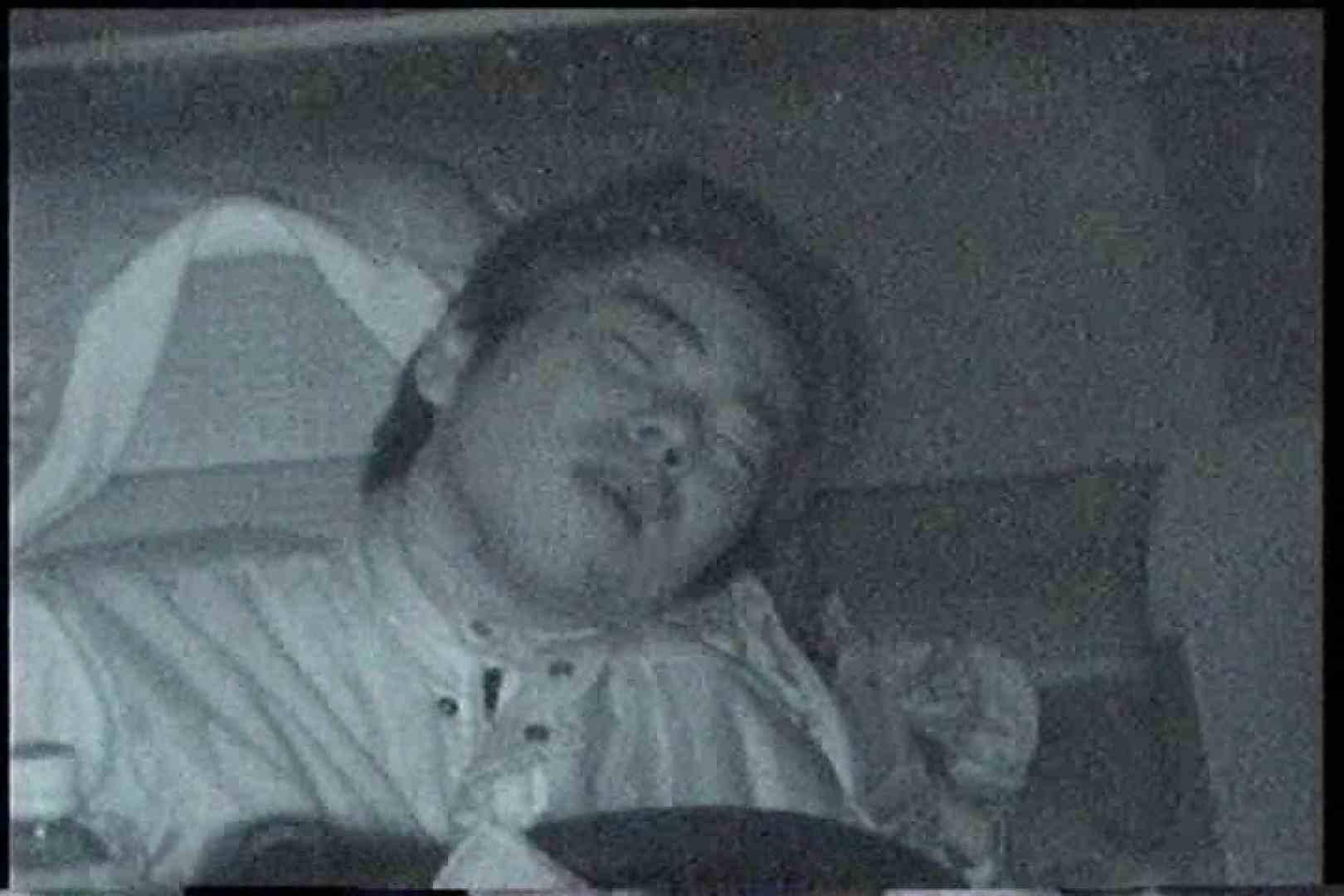 充血監督の深夜の運動会Vol.166 フェラ最高 セックス無修正動画無料 87画像 26