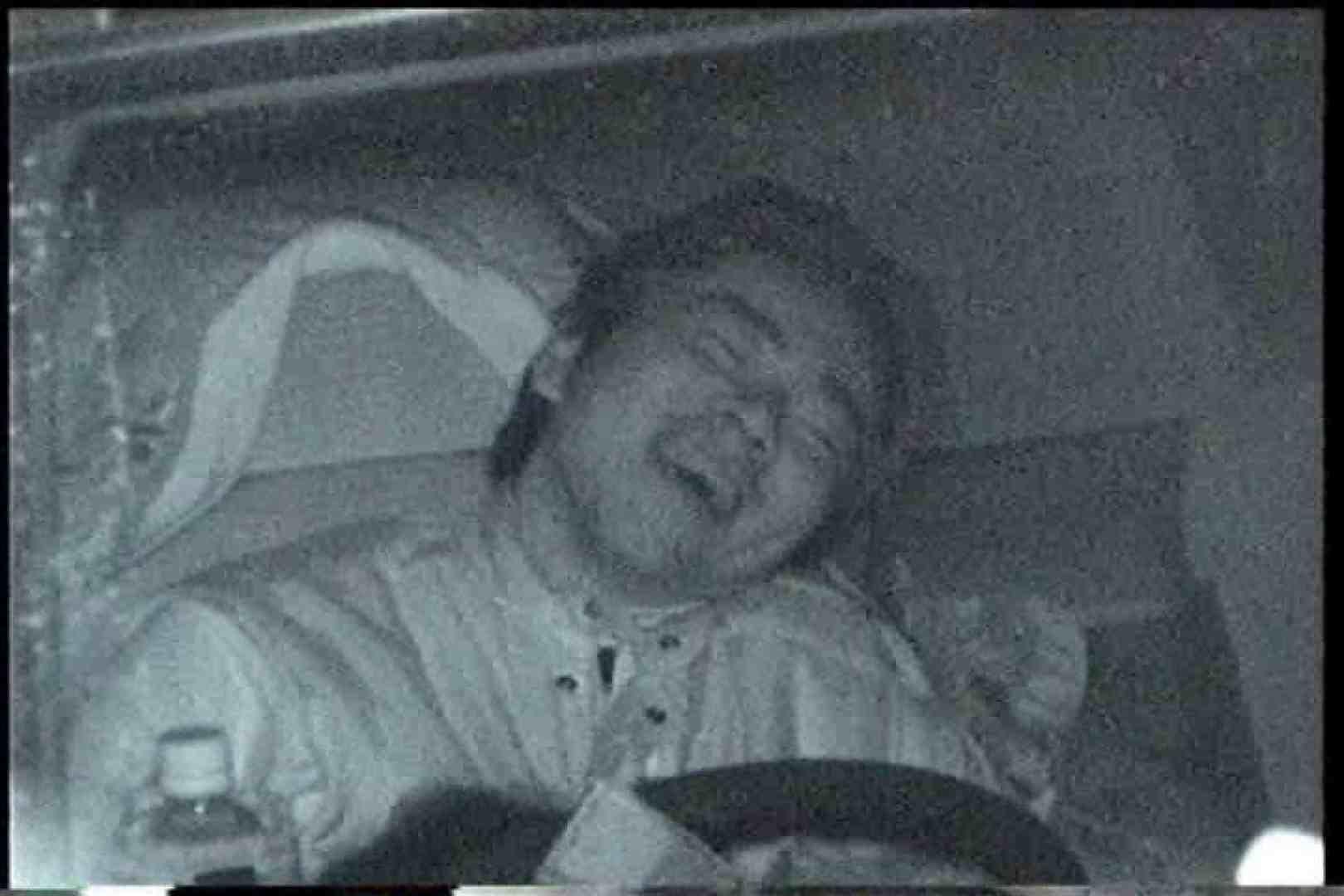充血監督の深夜の運動会Vol.166 フェラ最高 セックス無修正動画無料 87画像 32