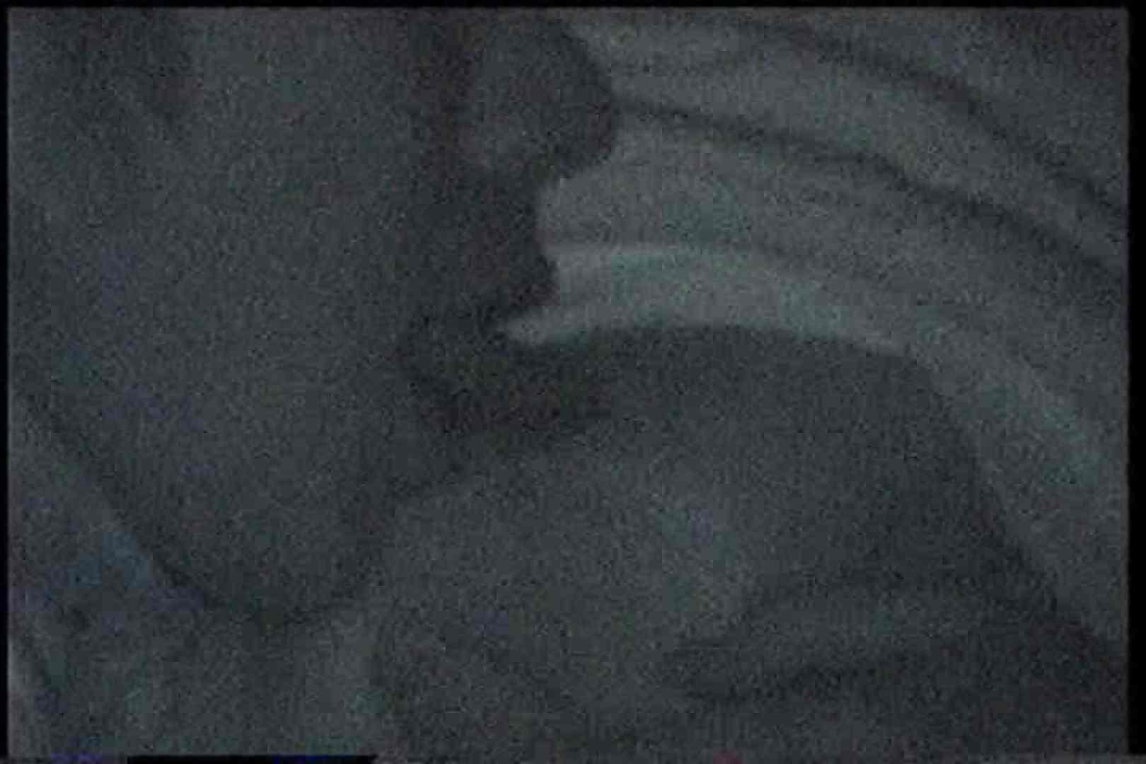 充血監督の深夜の運動会Vol.166 エッチなセックス | エロティックなOL  87画像 43