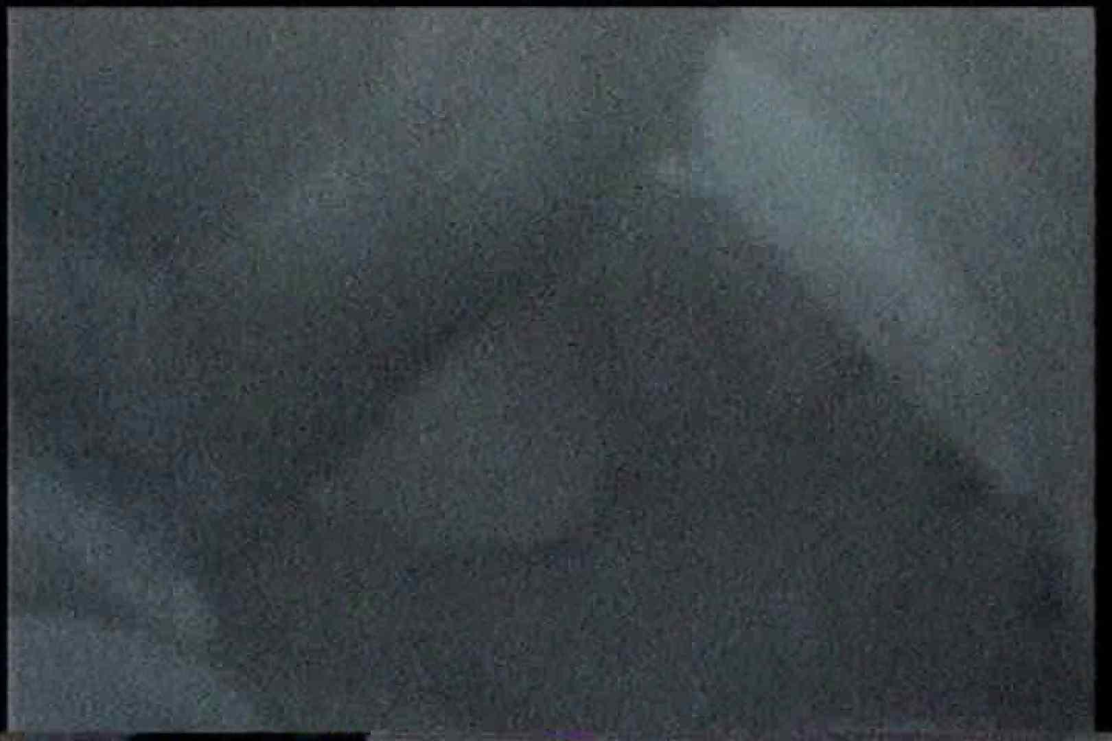 充血監督の深夜の運動会Vol.166 フェラ最高 セックス無修正動画無料 87画像 44