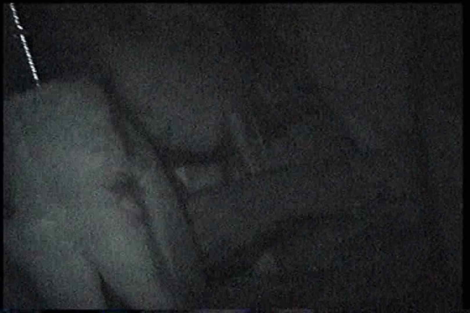 充血監督の深夜の運動会Vol.166 エッチなセックス  87画像 57
