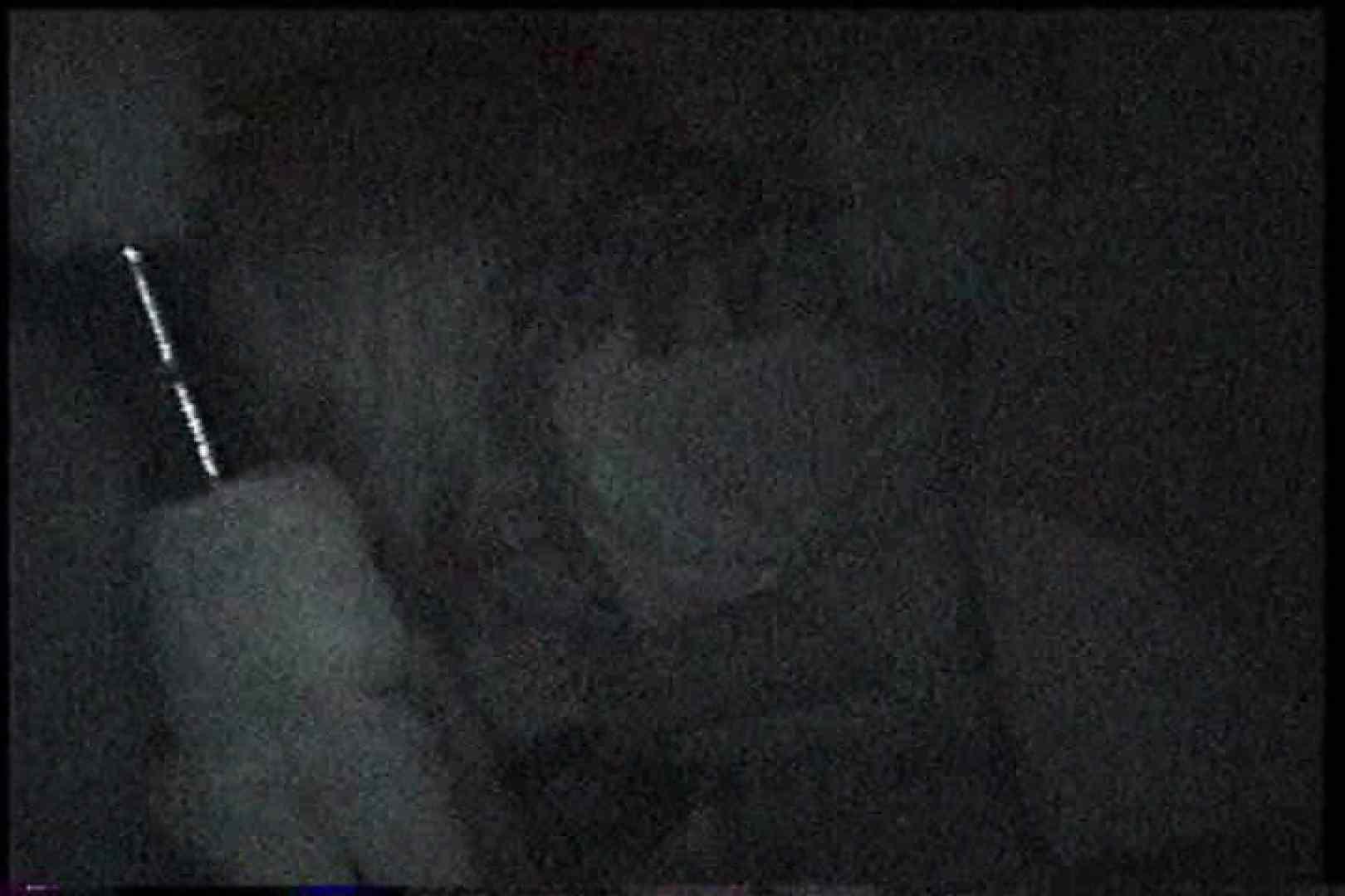 充血監督の深夜の運動会Vol.166 フェラ最高 セックス無修正動画無料 87画像 62