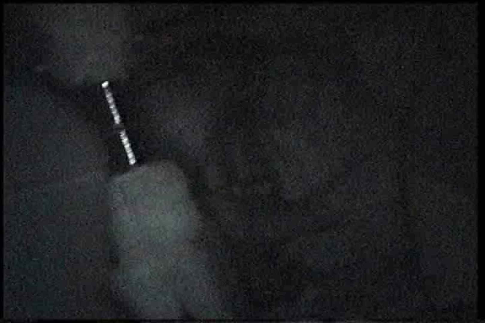 充血監督の深夜の運動会Vol.166 エッチなセックス  87画像 63