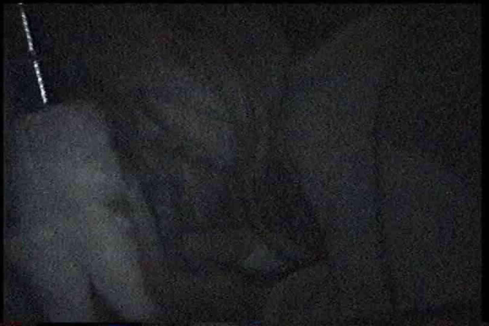 充血監督の深夜の運動会Vol.166 エッチなセックス  87画像 72