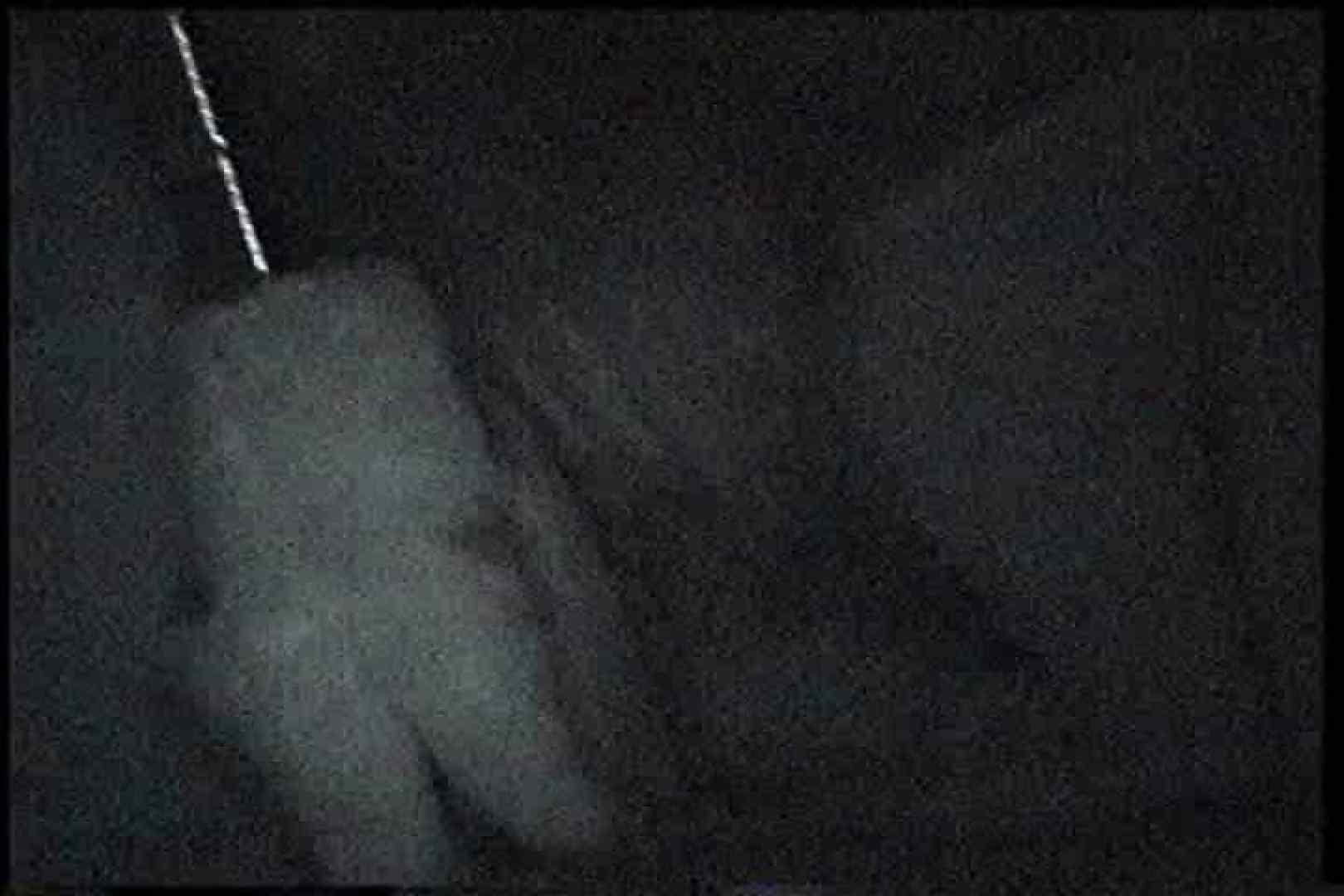 充血監督の深夜の運動会Vol.166 エッチなセックス | エロティックなOL  87画像 73