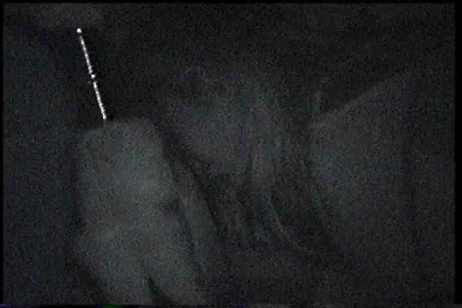 充血監督の深夜の運動会Vol.166 エッチなセックス  87画像 78