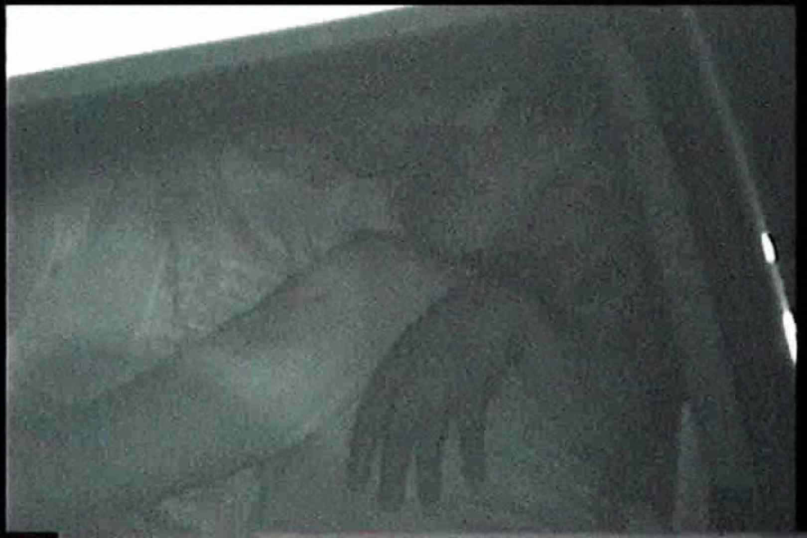 充血監督の深夜の運動会Vol.167 おしり | エッチなセックス  103画像 1