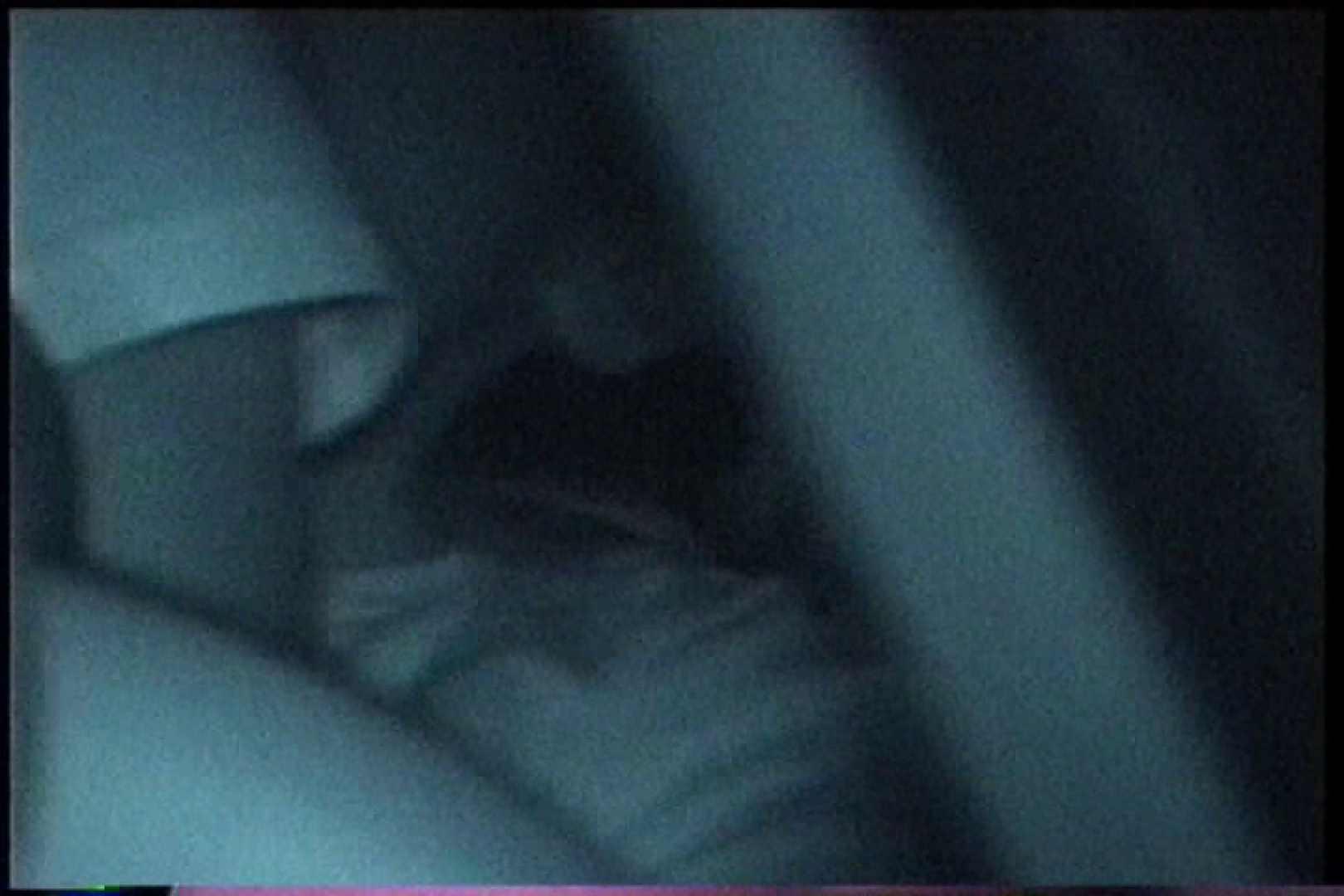 充血監督の深夜の運動会Vol.167 おしり | エッチなセックス  103画像 13