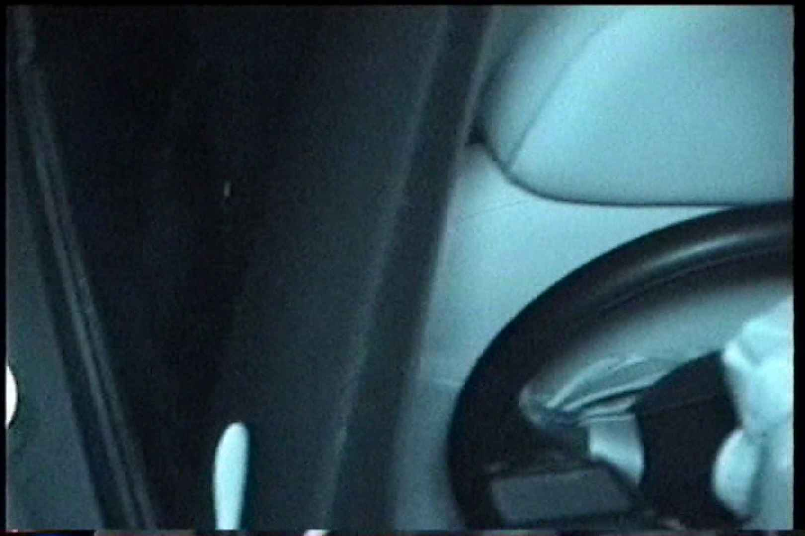 充血監督の深夜の運動会Vol.167 エロティックなOL おまんこ無修正動画無料 103画像 17