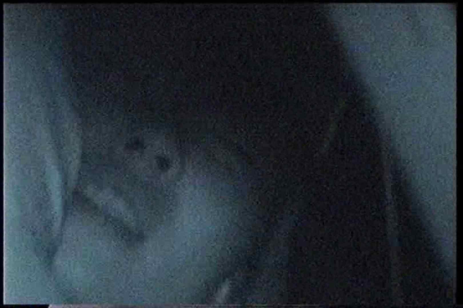充血監督の深夜の運動会Vol.167 おしり  103画像 21