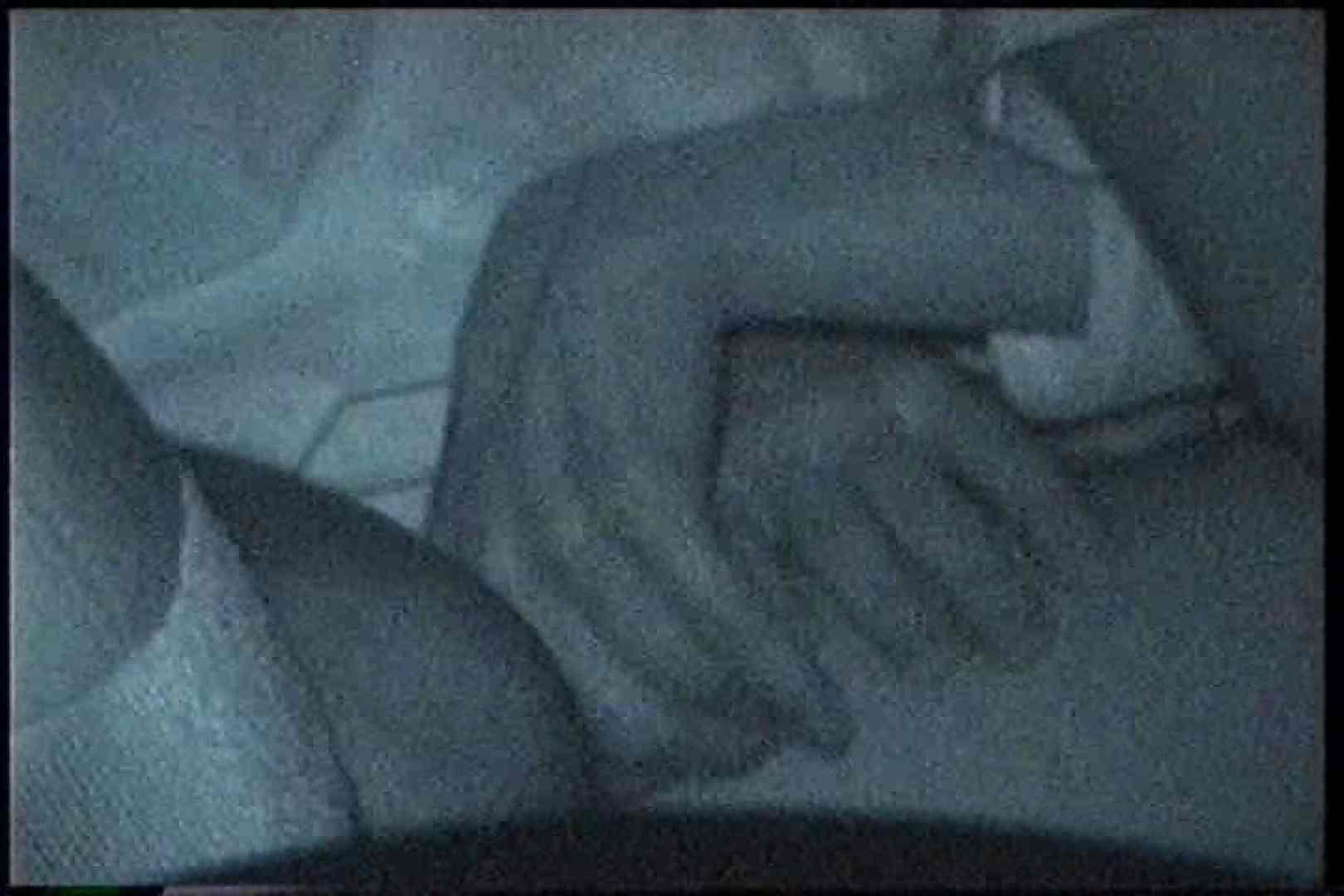 充血監督の深夜の運動会Vol.167 エロティックなOL おまんこ無修正動画無料 103画像 41