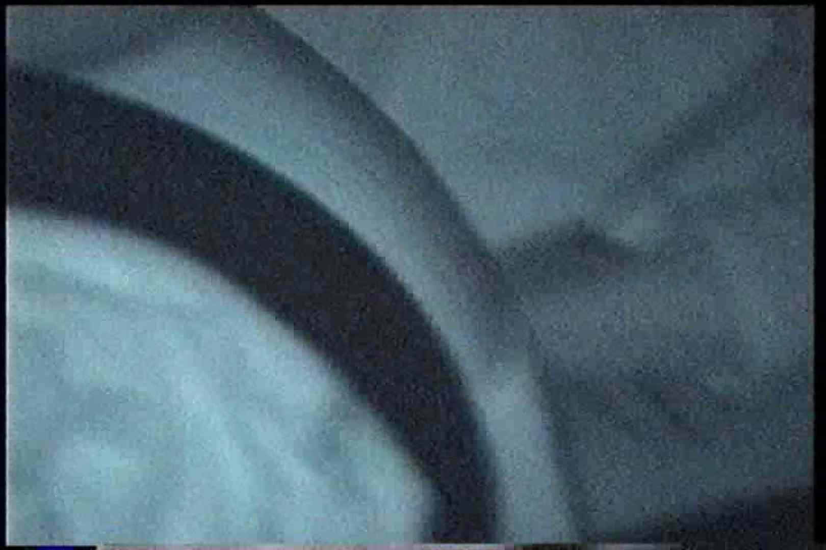充血監督の深夜の運動会Vol.167 おしり  103画像 42