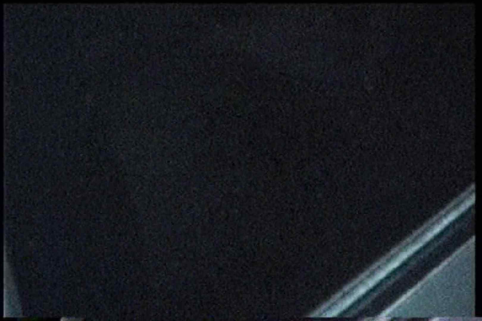 充血監督の深夜の運動会Vol.167 おしり | エッチなセックス  103画像 94
