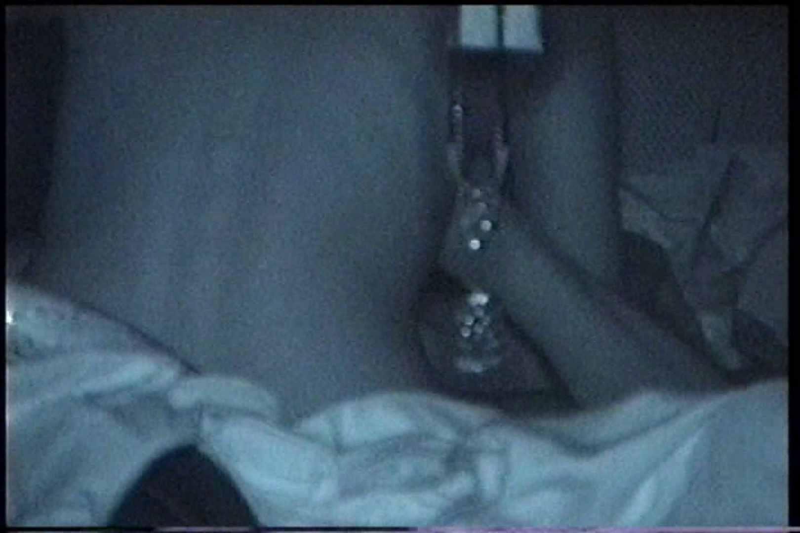 充血監督の深夜の運動会Vol.169 車の中のカップル  71画像 24