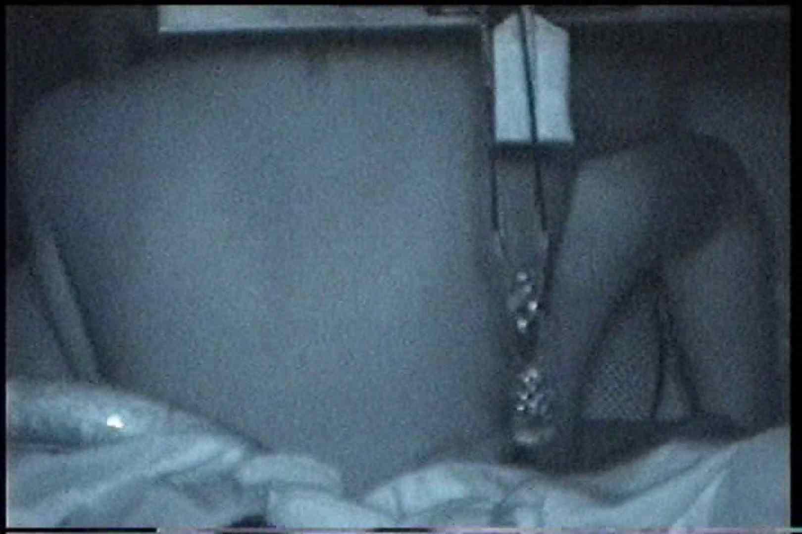 充血監督の深夜の運動会Vol.169 エッチなセックス ワレメ動画紹介 71画像 26