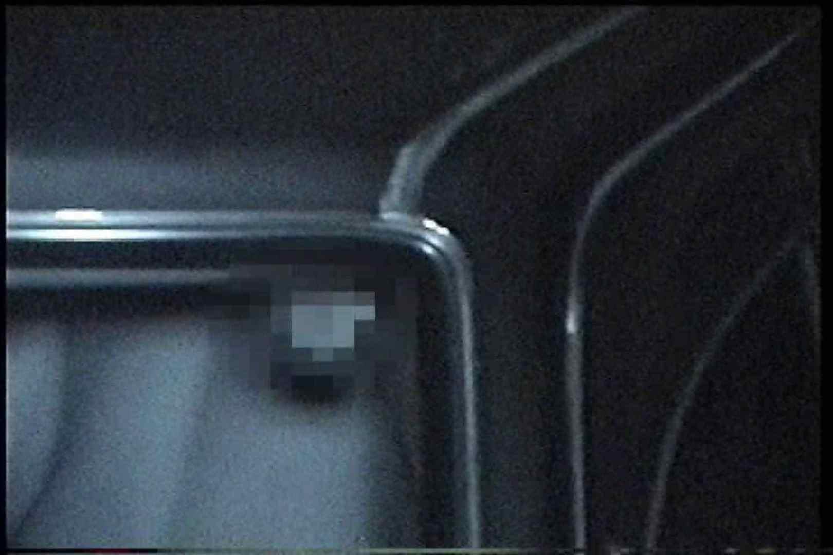 充血監督の深夜の運動会Vol.169 乳首 戯れ無修正画像 71画像 34