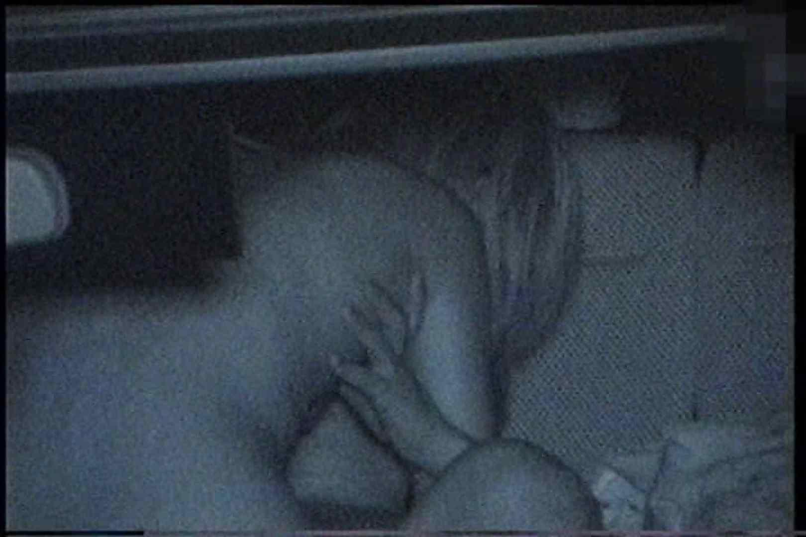 充血監督の深夜の運動会Vol.169 車の中のカップル  71画像 42
