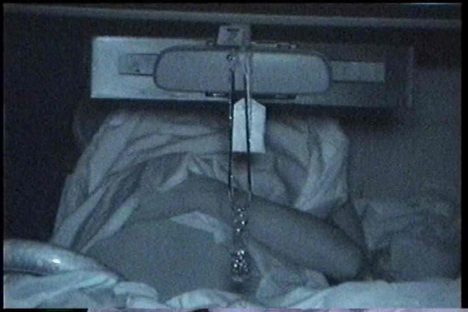 充血監督の深夜の運動会Vol.169 エッチなセックス ワレメ動画紹介 71画像 56