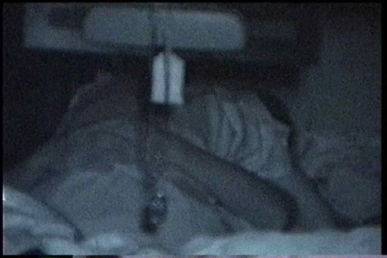充血監督の深夜の運動会Vol.169 乳首 戯れ無修正画像 71画像 58