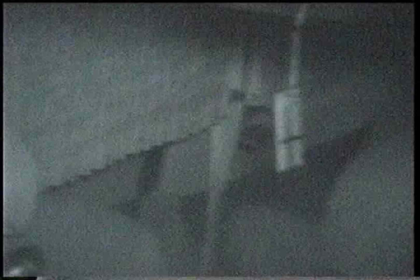 充血監督の深夜の運動会Vol.177 前編 エッチなセックス オメコ動画キャプチャ 88画像 34