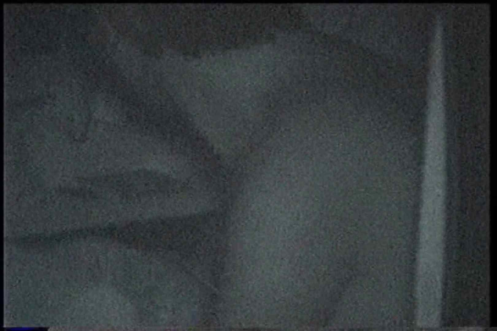 充血監督の深夜の運動会Vol.177 前編 エッチなセックス オメコ動画キャプチャ 88画像 62