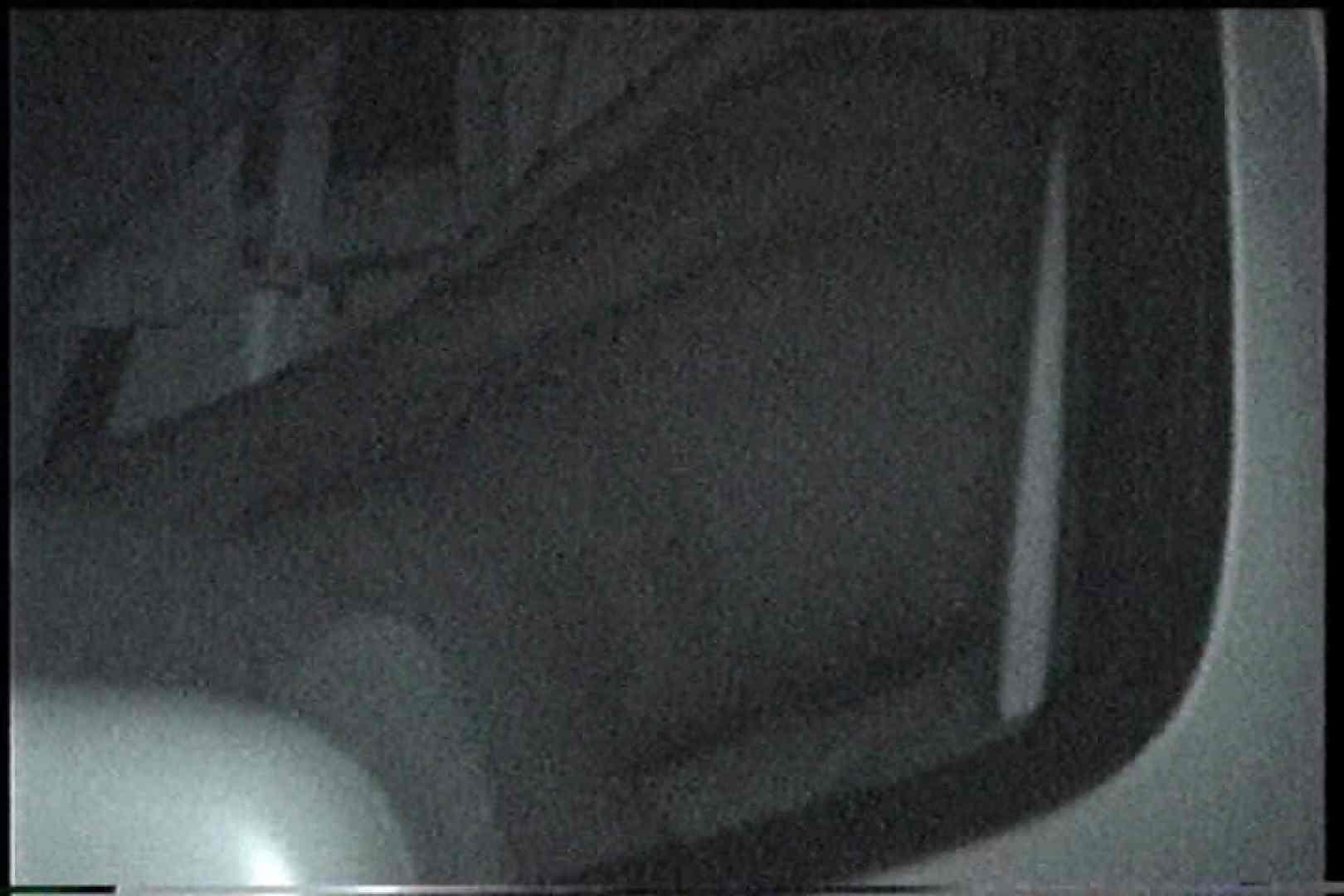 充血監督の深夜の運動会Vol.177 前編 エッチなセックス オメコ動画キャプチャ 88画像 78