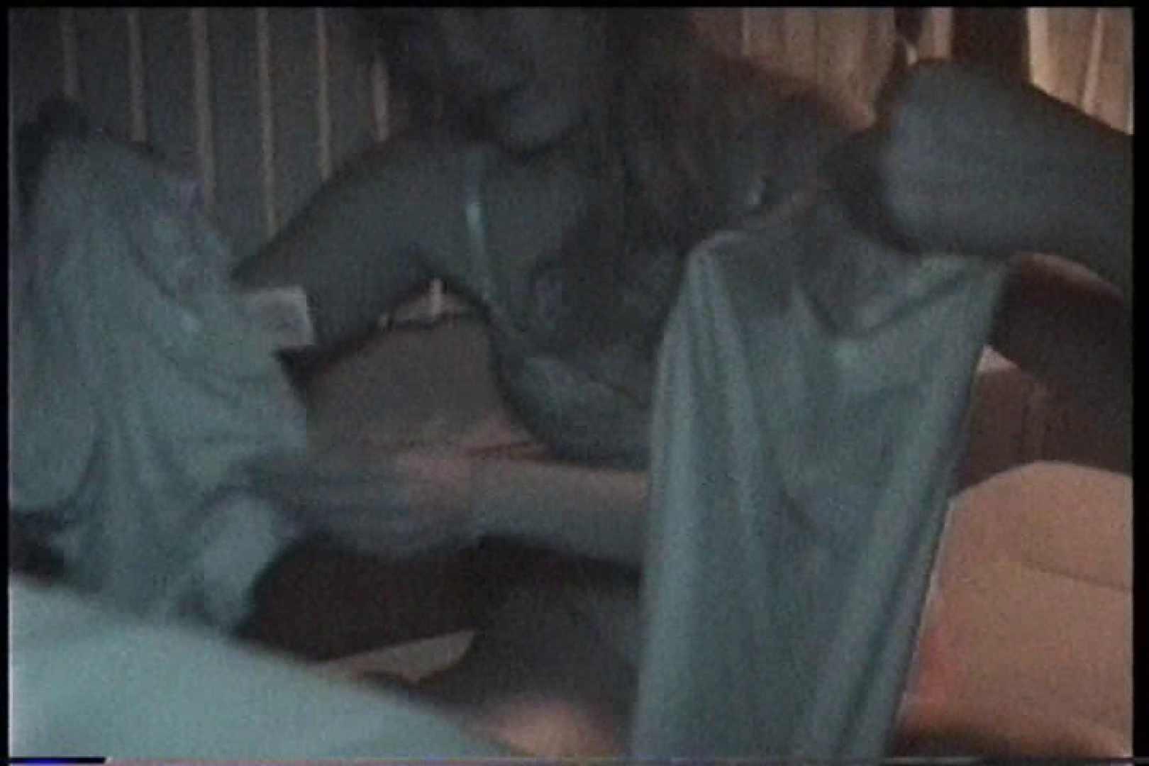 充血監督の深夜の運動会Vol.177 後編 エッチなセックス  91画像 24