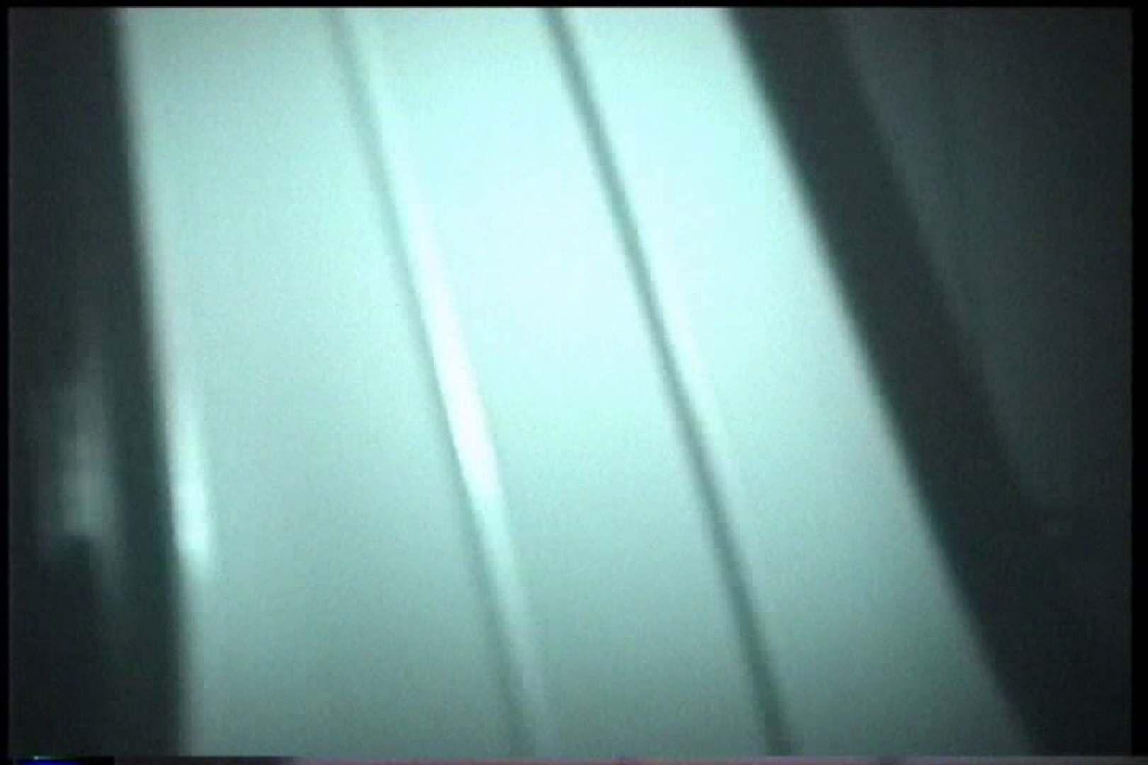 充血監督の深夜の運動会Vol.177 後編 エッチなセックス  91画像 30