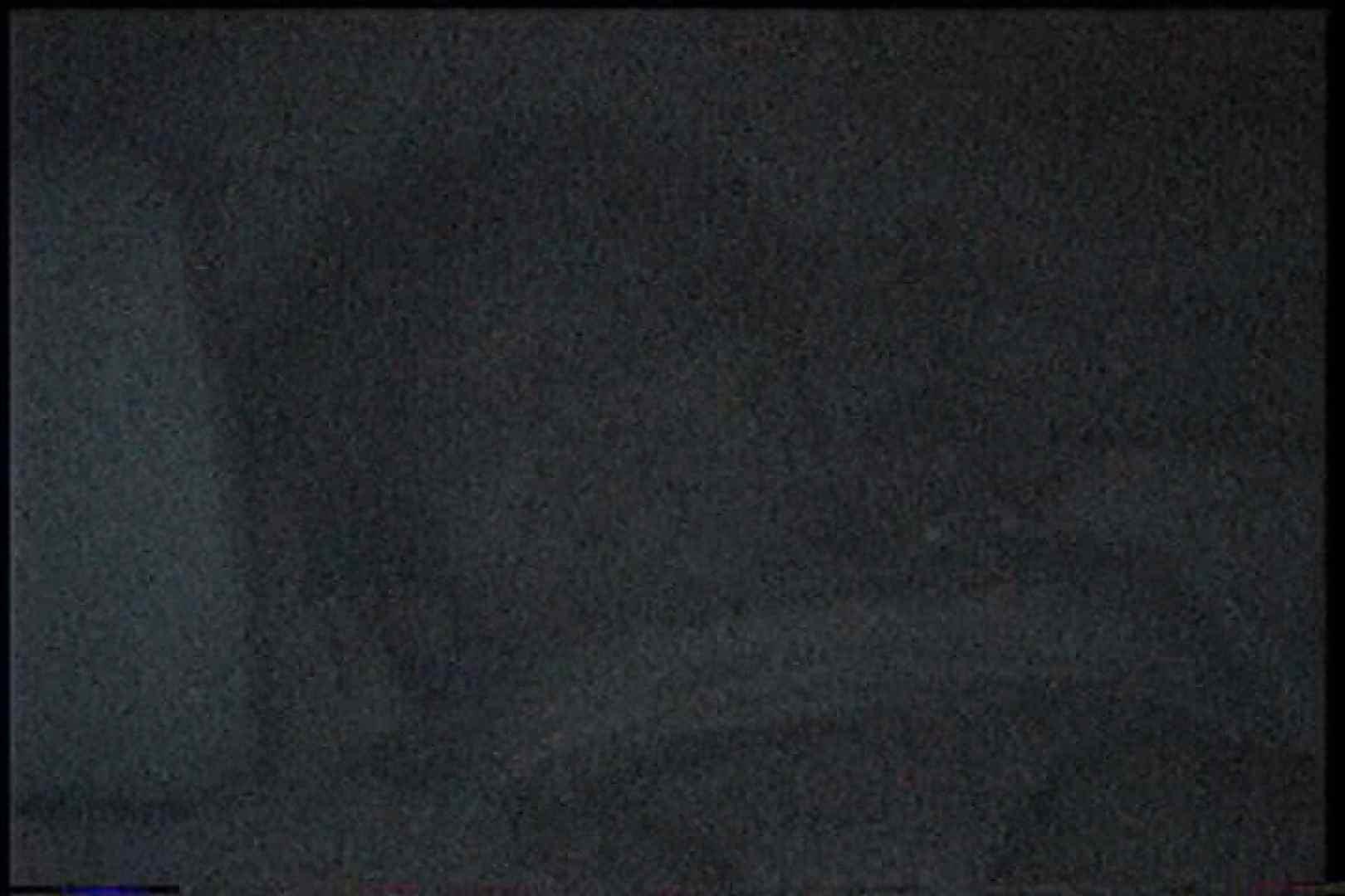 充血監督の深夜の運動会Vol.181 エロティックなOL 女性器鑑賞 79画像 8