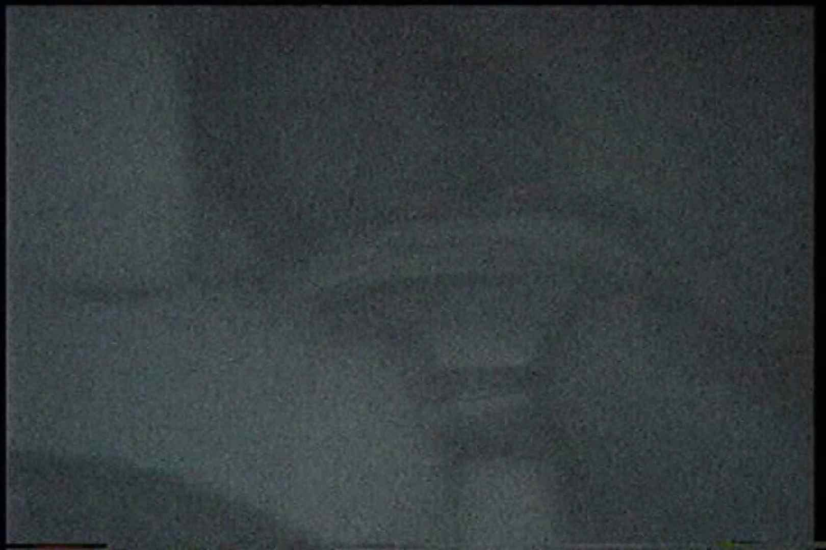 充血監督の深夜の運動会Vol.181 車の中のカップル オマンコ動画キャプチャ 79画像 10