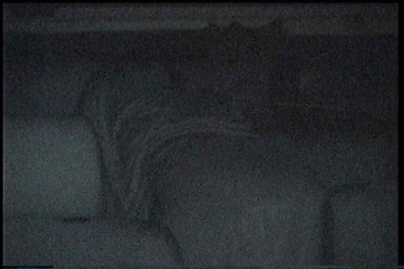 充血監督の深夜の運動会Vol.181 車の中のカップル オマンコ動画キャプチャ 79画像 16