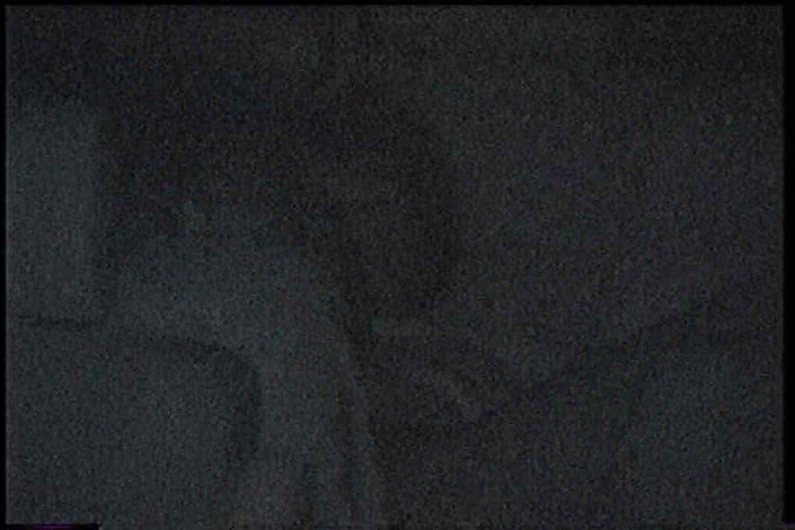 充血監督の深夜の運動会Vol.181 おまんこ無修正 セックス無修正動画無料 79画像 21