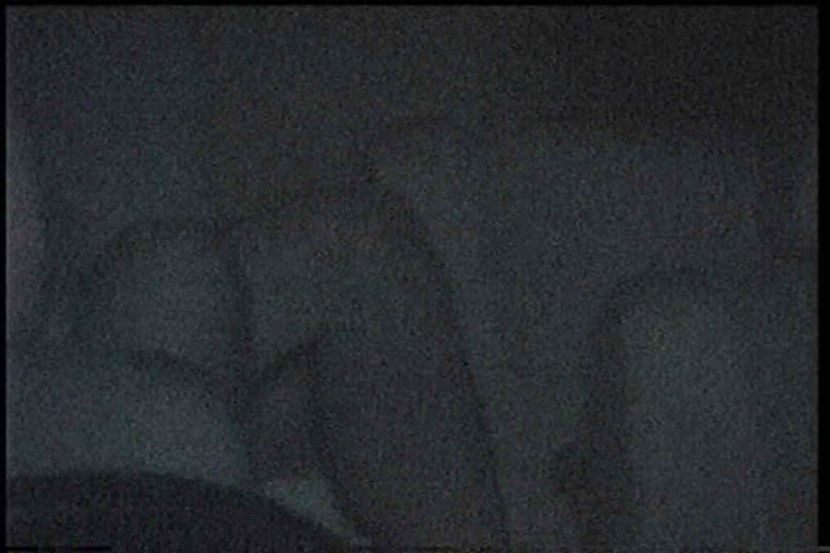 充血監督の深夜の運動会Vol.181 車の中のカップル オマンコ動画キャプチャ 79画像 22