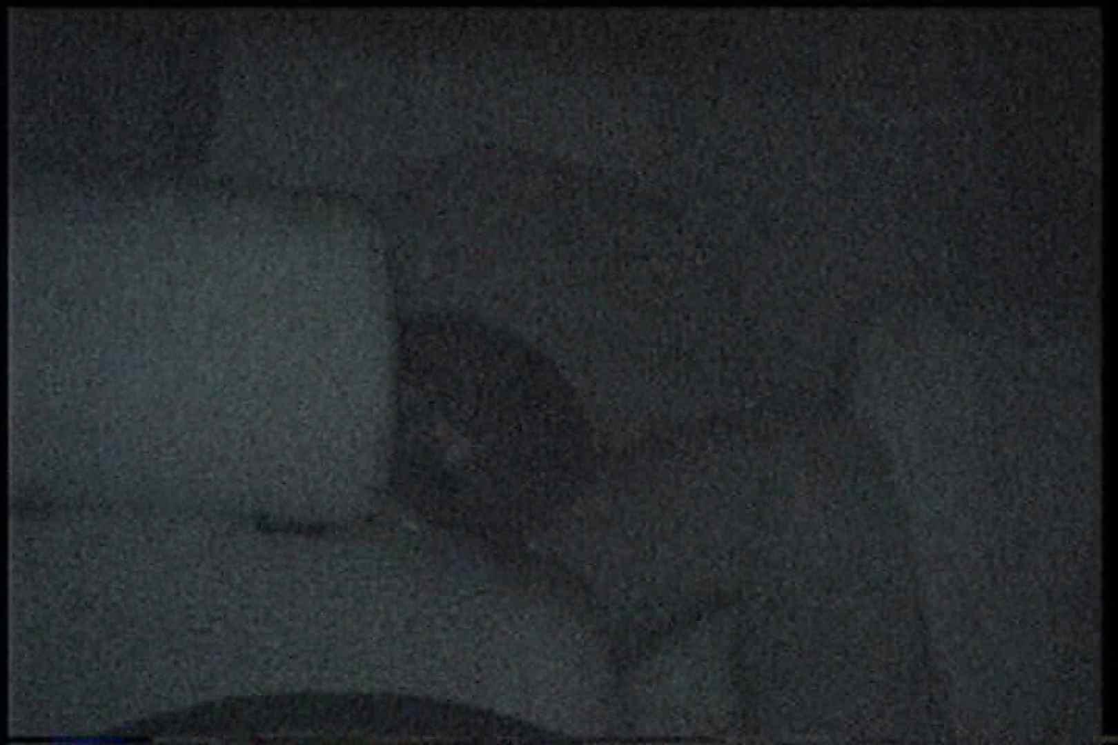 充血監督の深夜の運動会Vol.181 エロティックなOL 女性器鑑賞 79画像 26