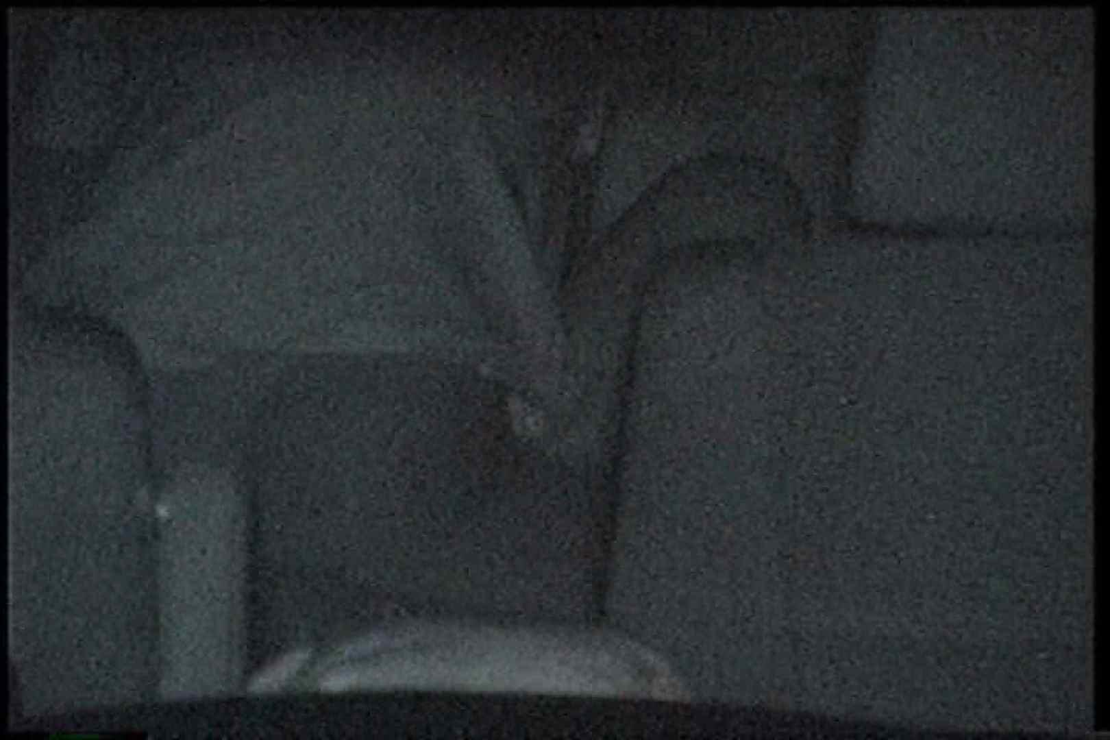 充血監督の深夜の運動会Vol.181 おまんこ無修正 セックス無修正動画無料 79画像 51