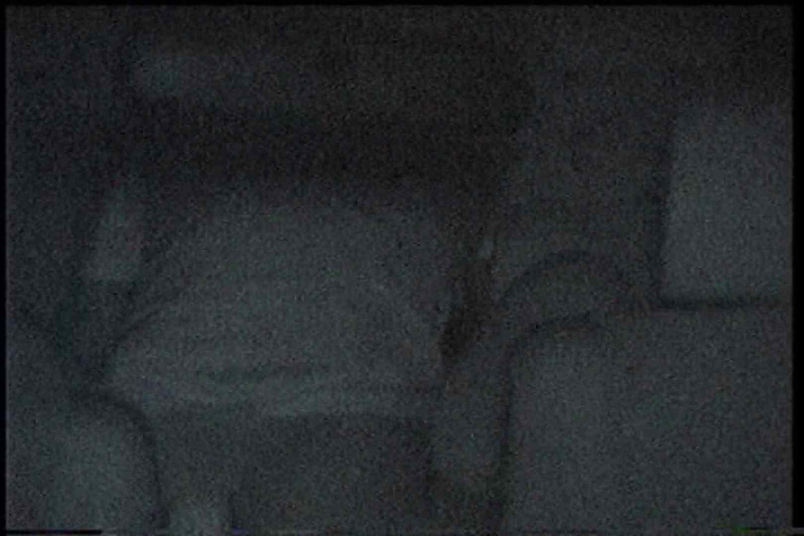 充血監督の深夜の運動会Vol.181 車の中のカップル オマンコ動画キャプチャ 79画像 52